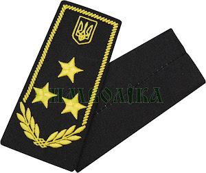 Погони / митна служба/  радник 1 рангу / чорні