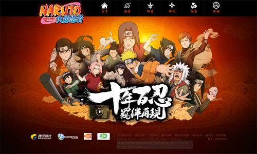 """Naruto Online """"chính chủ"""" là webgame đánh theo lượt 1"""