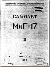 Mig-17 -01