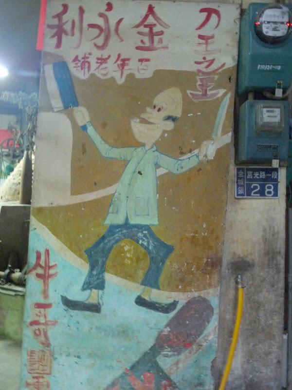 TAIWAN.Archipel de KINMEM - P1100673.JPG