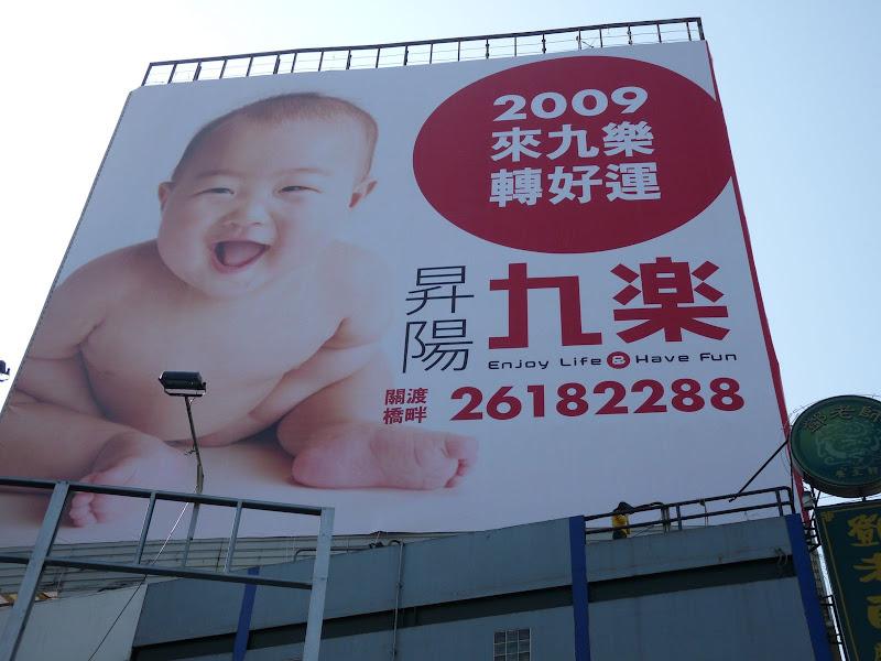 TAIWAN.Taipei Avant la nouvelle année - dimamche%2B18%2Bjanvier%2B072.jpg