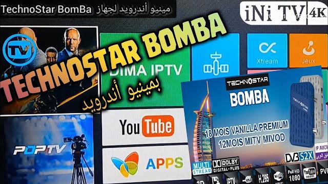 جديد بمينيو أندرويد لجهاز تيكنوستار TECHNOSTAR BOMBA وإضافة التعليق العربي و DLNA
