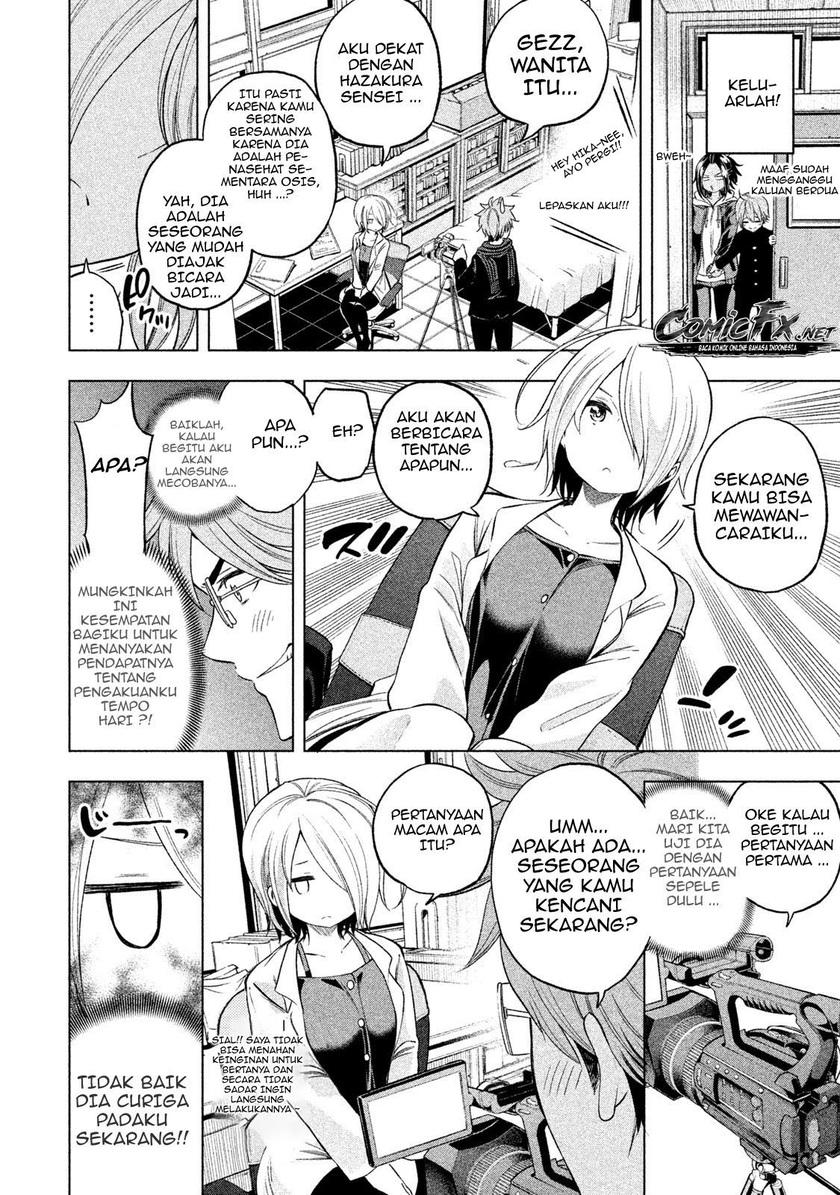 Nande Koko ni Sensei ga!? Chapter 38