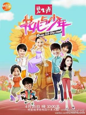 Phim Hoa Tỷ Đệ 2 - Divas Hit The Road Season 2 (2015)