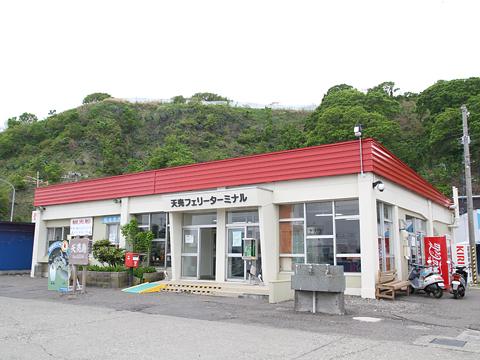 天売島フェリーターミナル