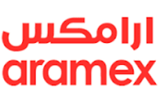 شركة أرامكس (Aramex) تعلن عن توفر وظائف شاغرة لحملة البكالوريوس فما فوق