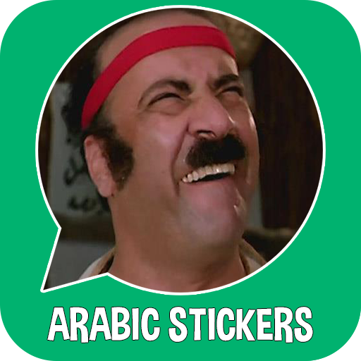 46 Best Stick Man Images Funny Arabic Quotes Arabic Funny