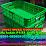 Multibuzzcontainer basket's profile photo