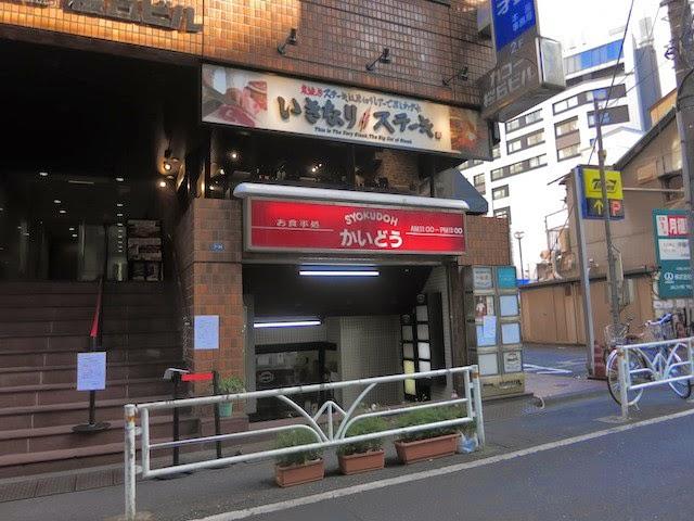 いきなりステーキの入るレンガ調のビル