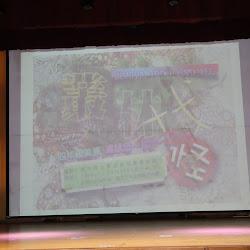 1061211四年級美展開幕