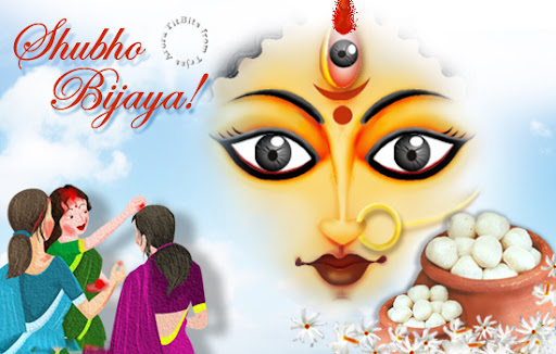 Shubh Bijoya  IMAGES, GIF, ANIMATED GIF, WALLPAPER, STICKER FOR WHATSAPP & FACEBOOK