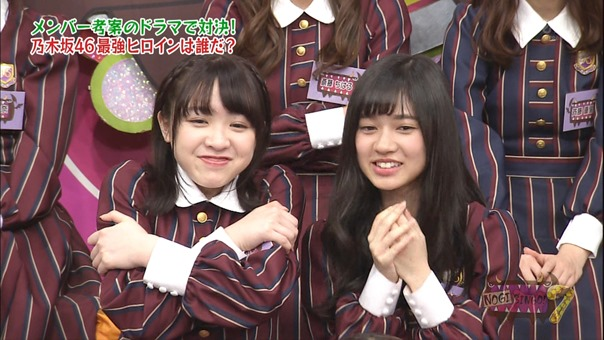 161213 NOGIBINGO!7~女の子なら輝きたい!最強ヒロイン決定戦~.ts - 00312