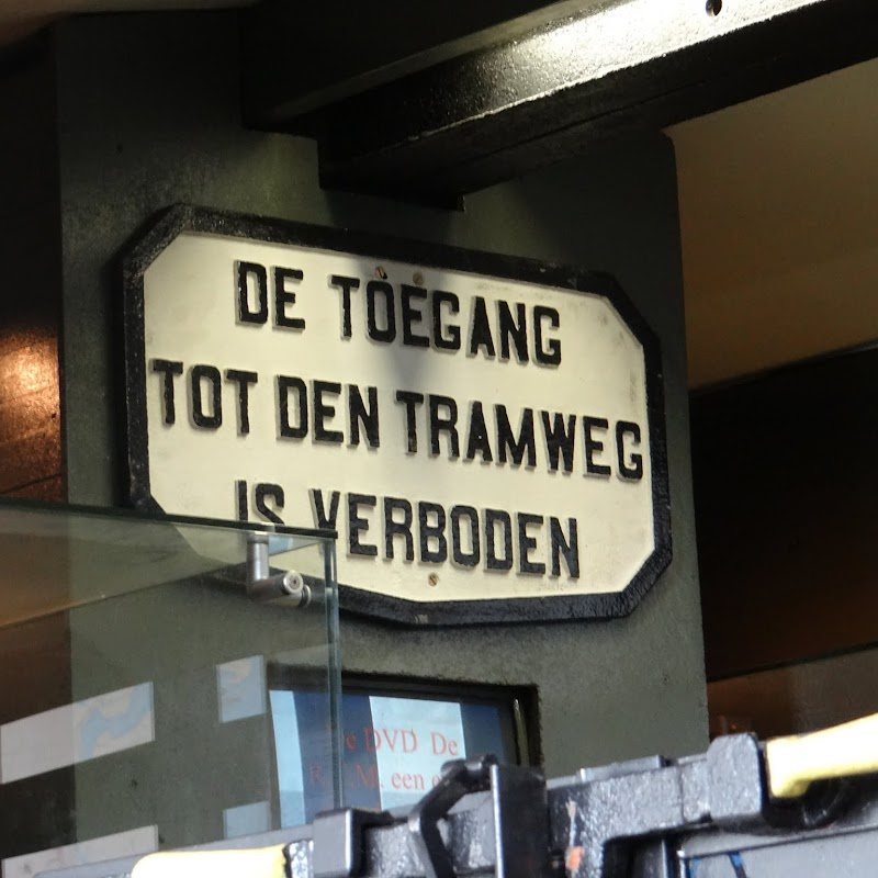 Day_10_Tram_Museum_04.JPG