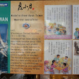 Danzai Noodles in Tainan in Tainan, T'ai-nan, Taiwan