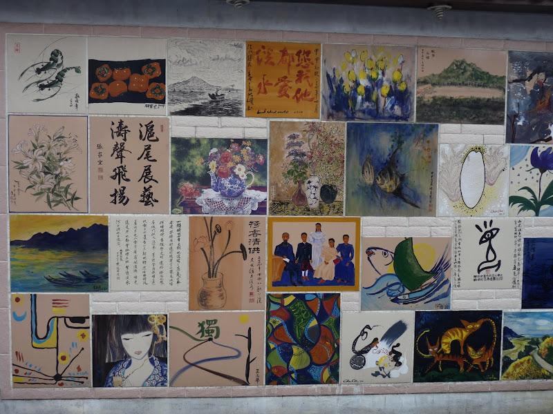 un long mur à Danshui