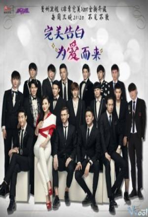 Phi Thường Hoàn Mỹ ( Perfect Dating ) 2017 - Phim Trung Quốc