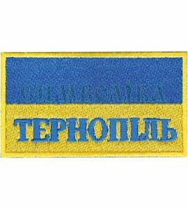 прапорець Тернопіль 8х4,5 см