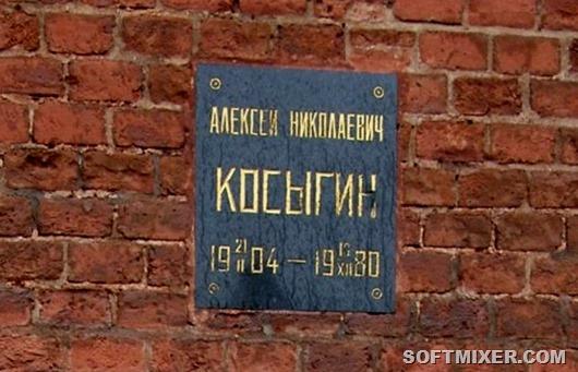 97578358_KosyginAlexNikol_mogila