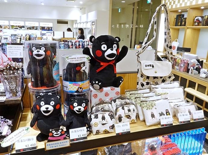 34 九州 福岡天神免稅店 九州旅遊 九州購物 九州免稅購物