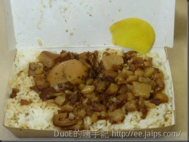 阿富滷肉飯1