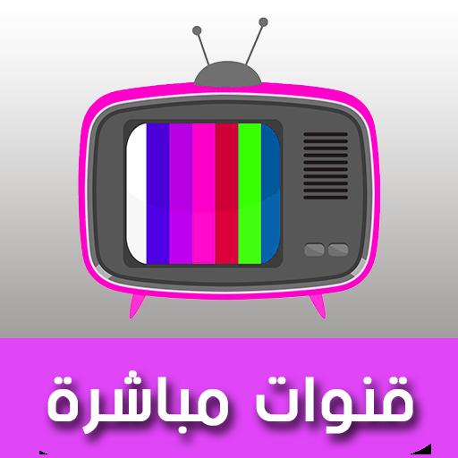 شاهد التلفاز Mobikim tv joke
