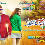Krishnamma Kalipindi Iddarini Movie Posters