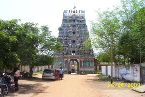 Thiruvazhundur Temple Main Entrance