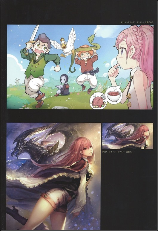 Shingeki no Bahamut Genesis Artworks_814079-0014