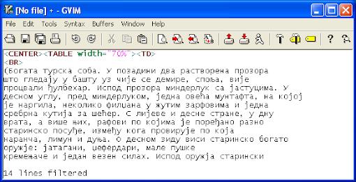 Пресловљен HTML текст