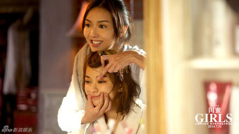 Girls China Movie