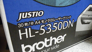 HL-5350DN外箱