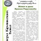 12 Iz Brankovog pera3.jpg