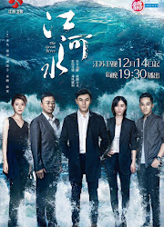 The Great River China Drama