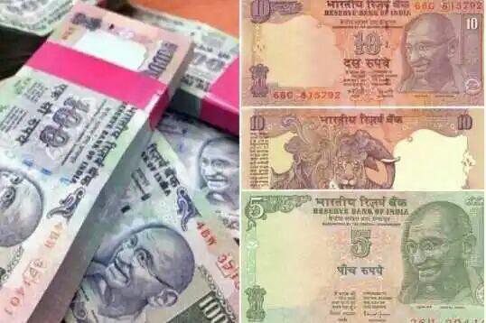 मार्च के बाद नहीं चलेंगे 100, 10 और 5 रुपये के नोट