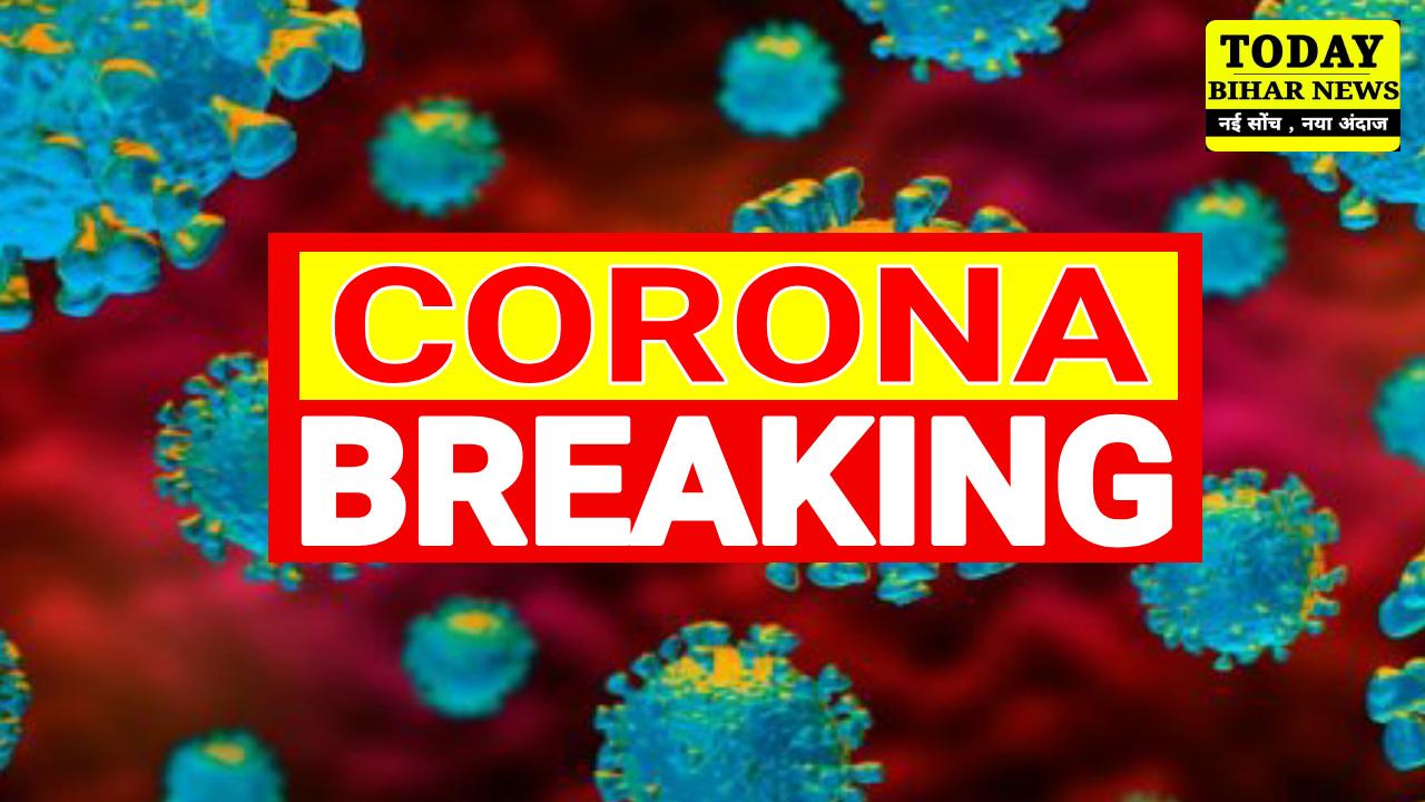 Coronavirus: देश में पिछले 24 घंटों में सामने आए 37975 नए मामले, 480 लोगों की मौत