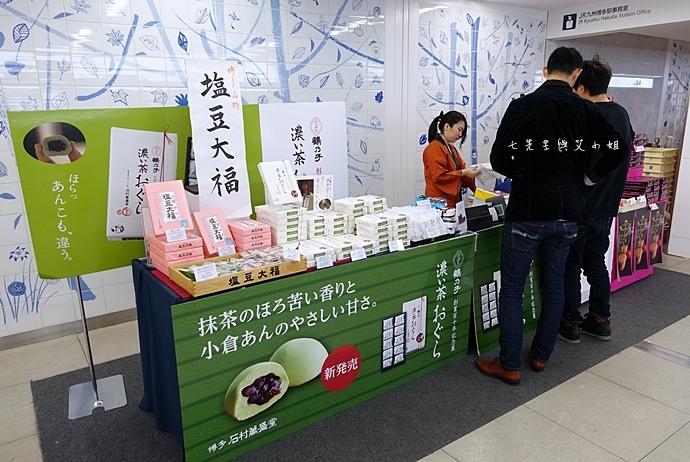 35 日本九州旅遊 鐵道便當 火車便當 車站便當 推薦