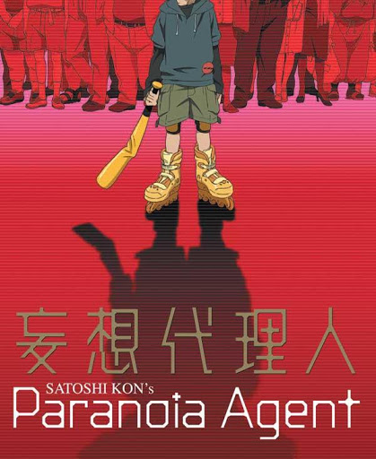paranoia agent or why satoshi kon hates kawaii by phanangel drddkt