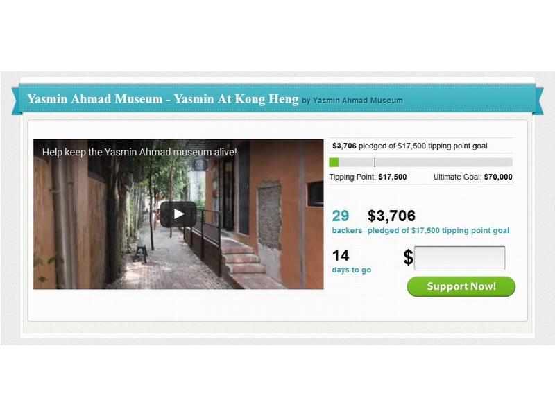 help keep Yasmin Ahmad