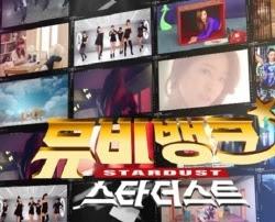 MV Bank Stardust Season 2 (2015)