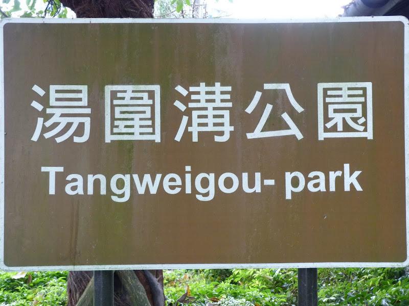 TAIWAN .Jiashi et aux alentours proches - P1000525.JPG