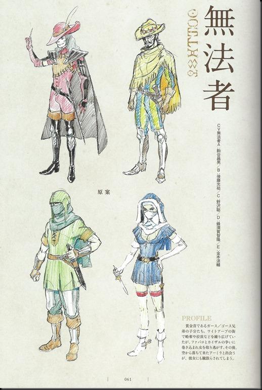 Shingeki no Bahamut Genesis Artworks_814079-0063