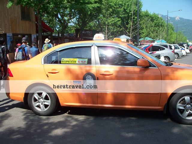 Korea Orange Taxi