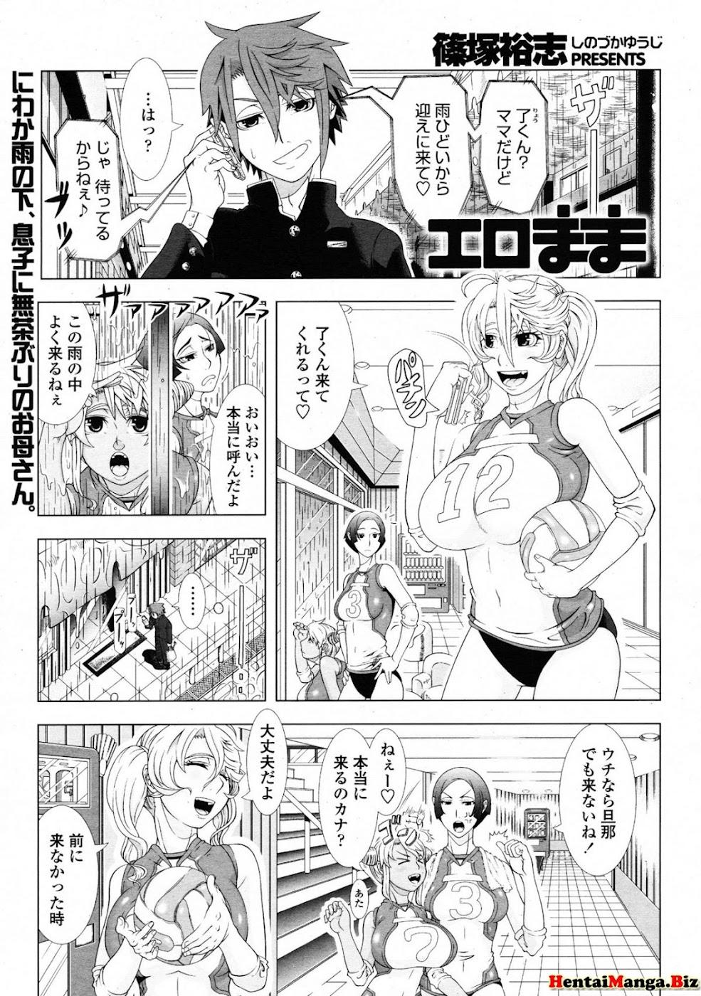 Incest Hentai - [Shinozuka Yuuji] Eromama-Read-Hentai-Manga-Onlnie