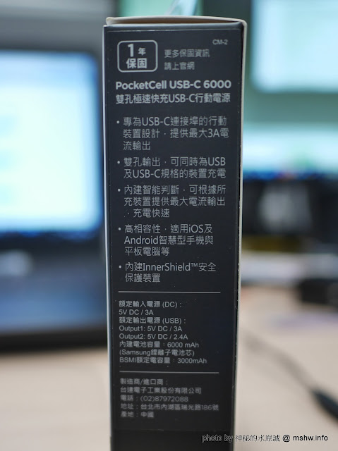 P2340539.JPG