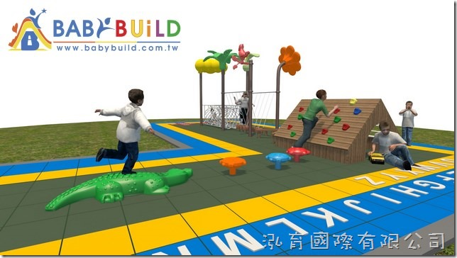 BabyBuild 兒童體能發展遊戲區
