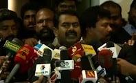 Seeman on the importance of Jallikattu | News7 Tamil
