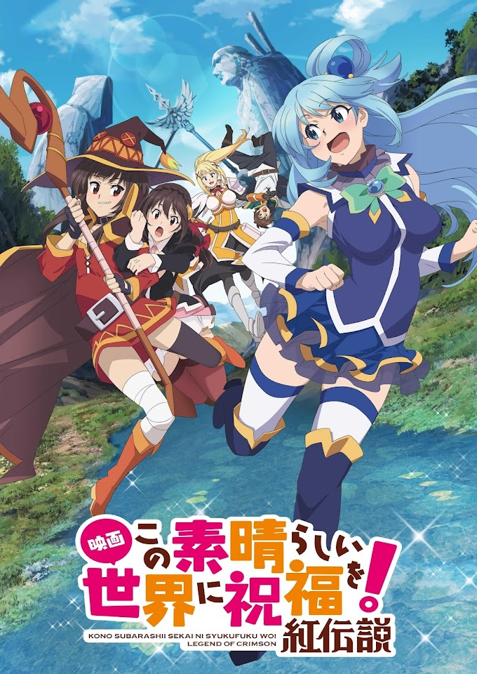 KonoSuba – God's Blessing on This Wonderful World! – Legend of Crimson