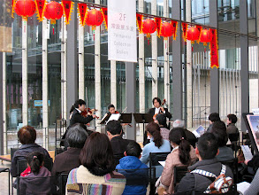Photo: 弦楽四重奏によるミニコンサートin長崎県美術館