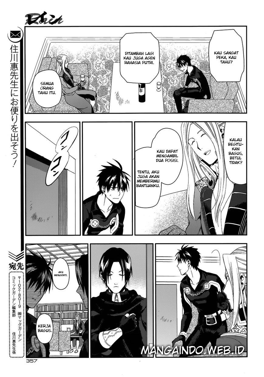 Rain: Chapter 50 - Page 5