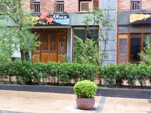 Taipei SIJHIH bâtiment tout neuf,portes anciennes